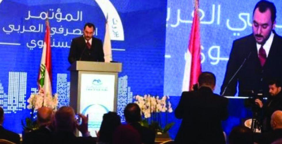 المؤتمر المصرفي العربي .. تحديات الاصلاح الاقتصادي