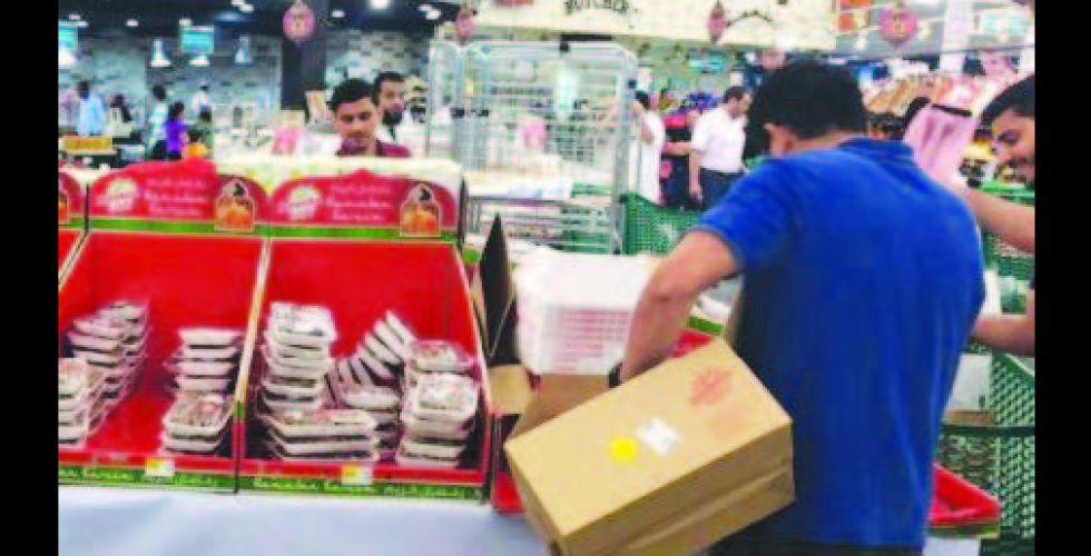قطر تفاجئ الجميع وتتراجع  عن قرار بشأن الإمارات