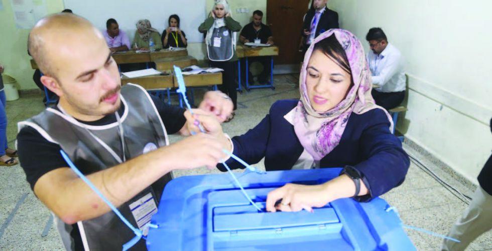 المفوضية: تأجيل انتخابات مجالس المحافظات إلى العام المقبل