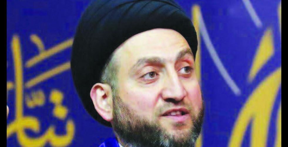 Hakim warns: Iraq's security is a red line