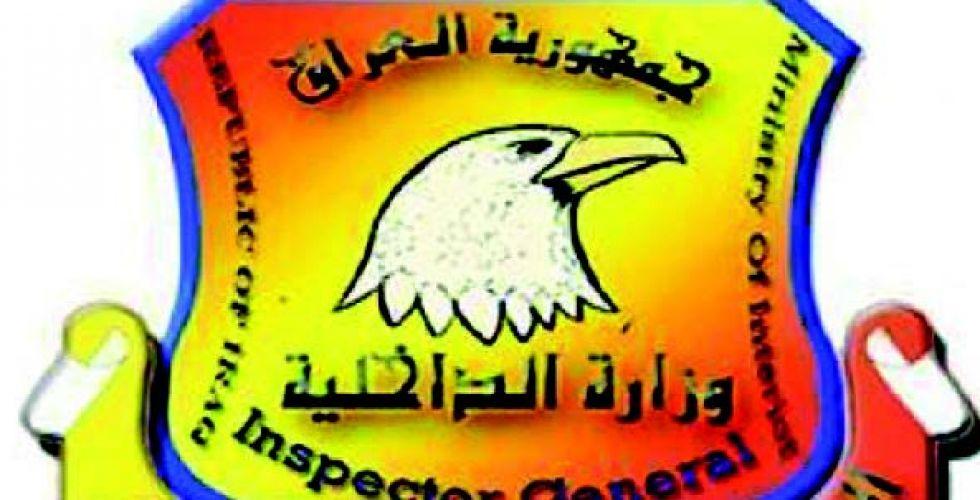 الكشف عن 467 حالة فساد في الداخلية