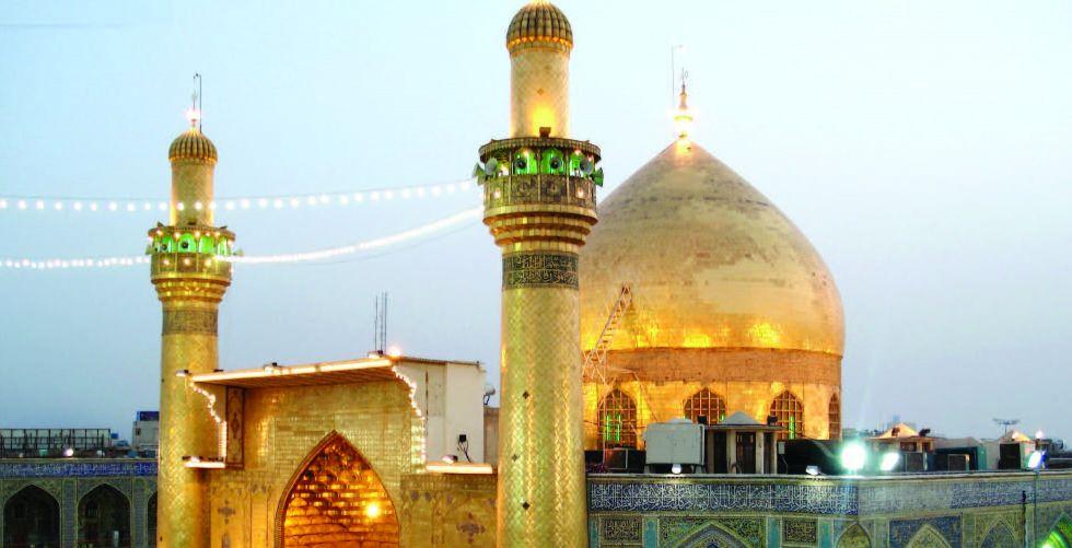 الرئاسات الثلاث تعزي بذكرى استشهاد الإمام علي (عليه السلام)