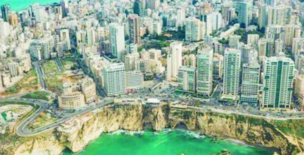 بيروت الأغلى بكلف المعيشة في الشرق الأوسط