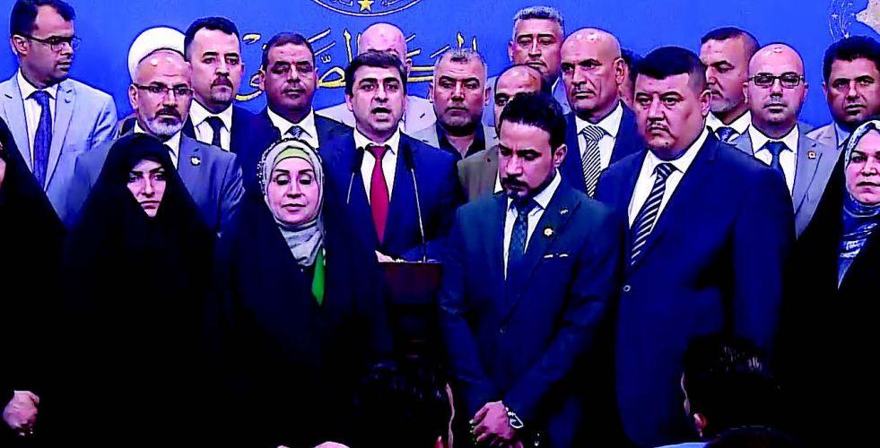 سائرون تطالب مجلس الوزراء بنشر جميع تقارير العمل المنجزة