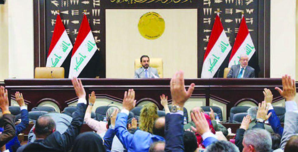 البرلمان يبحث تمليك الأراضي الزراعية لشاغليها