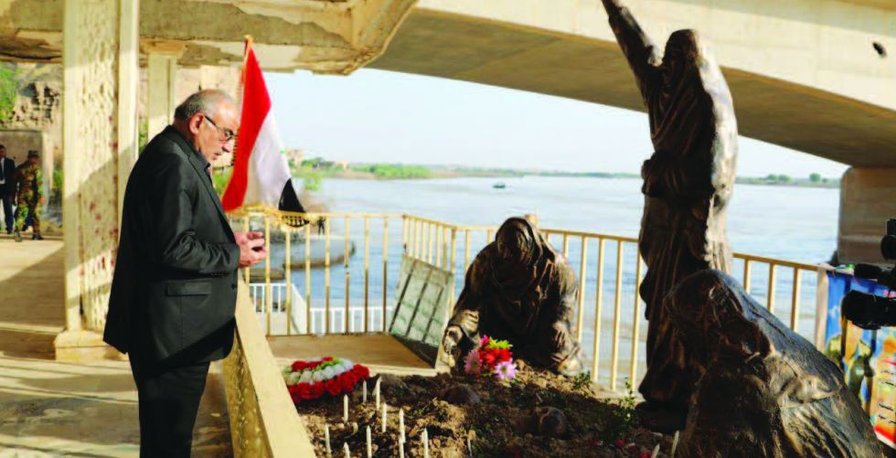 العراق يستذكر فاجعة {سبايكر}