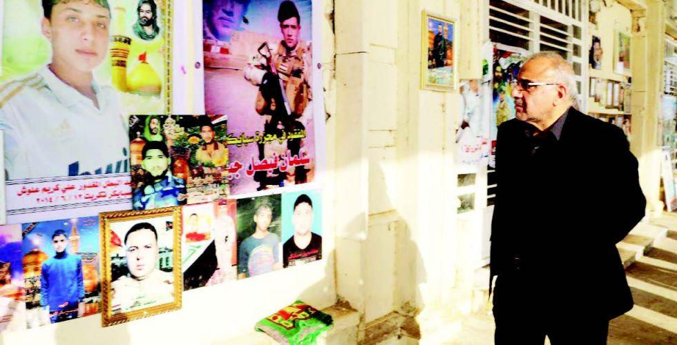 العراق يستذكر فاجعة «سبايكر»