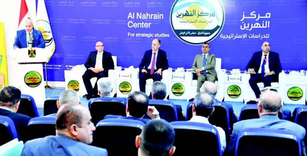 مؤتمرٌ دوليٌّ للتقنيات الجيوفضائيَّة في العراق