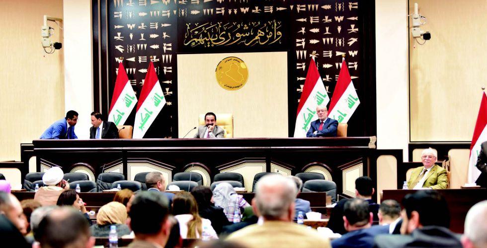 اليوم.. جلسة برلمانية لإكمال التشكيلة  الوزارية وإنهاء العمل بالوكالة