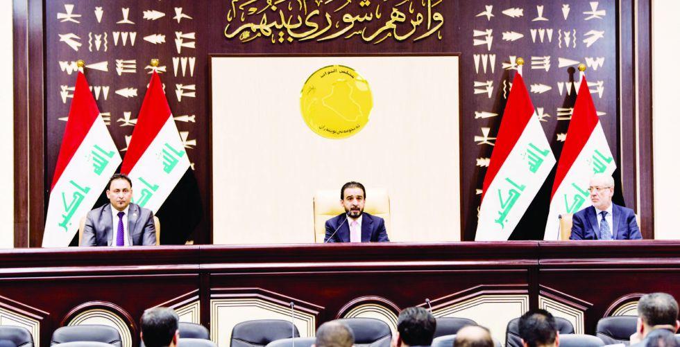 البرلمان يُصوّت على قانون حقوق شهداء {سبايكر}