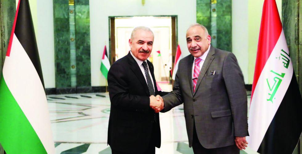 العراق يجدد موقفه الداعم لحقوق الشعب الفلسطيني