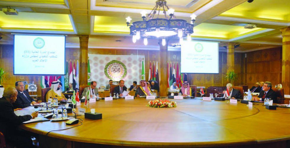 العراق رئيساً للمكتب التنفيذي لمجلس وزراء الإعلام العرب