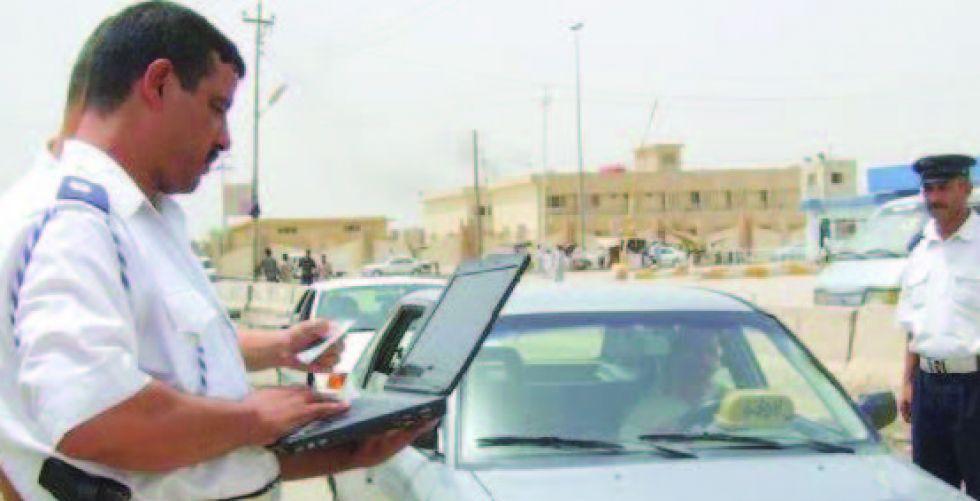 المرور: سلسلة إجراءات لتسهيل معاملات المواطنين