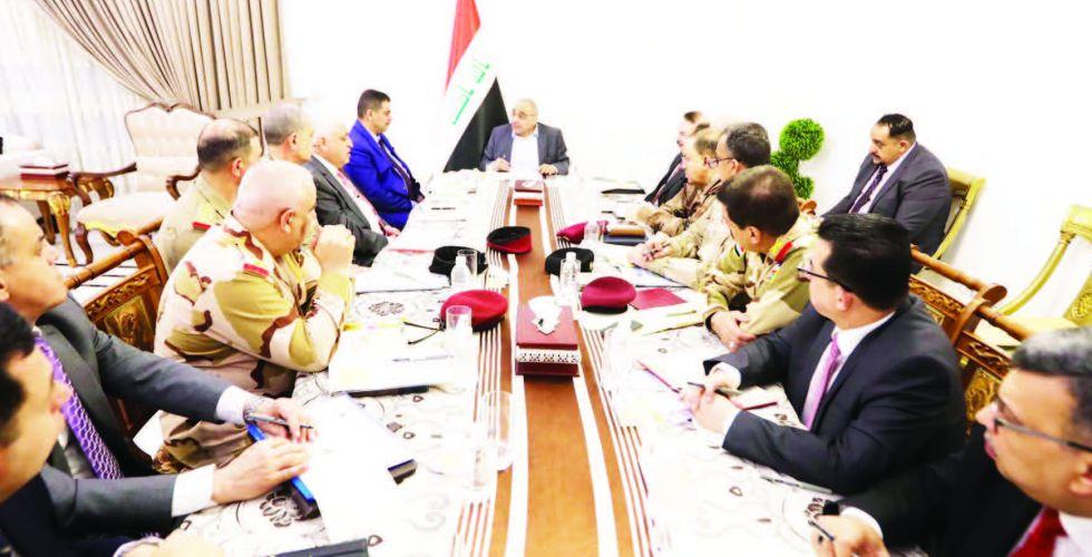 مجلس الأمن الوطني يناقش ستراتيجية الأمن السيبراني في البلاد