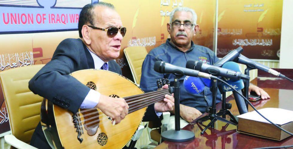الإذاعي والتلفزيوني يحتفي بالمطرب سعدي توفيق البغدادي
