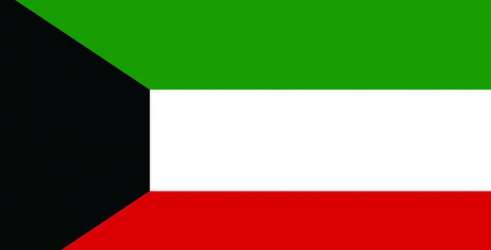 الكويت تقرر تجنيس  4 آلاف شخص هذا العام