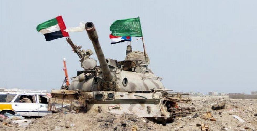 لماذا تخلت الإمارات عن السعودية في اليمن؟