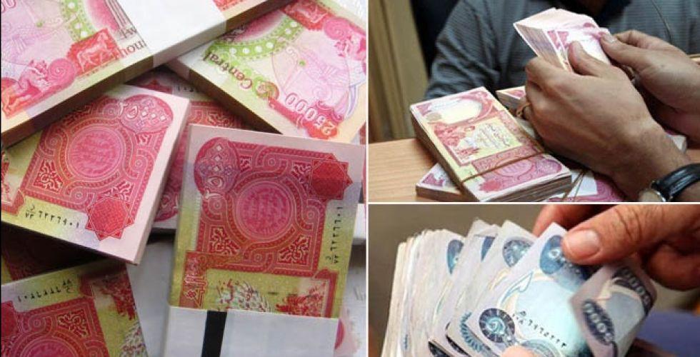 100 ألف دينار «عيدية» للمشمولين بالحماية الاجتماعية
