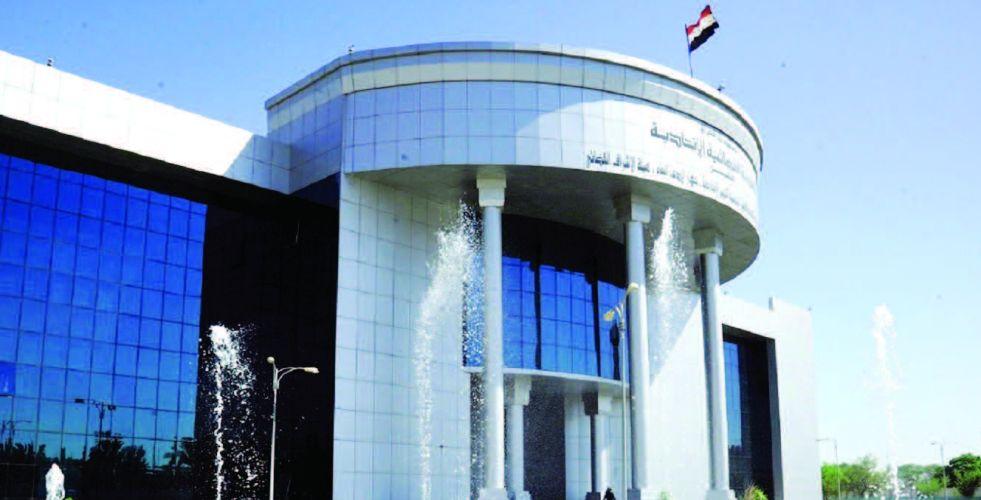 الاتحادية: جعل التحقيق سريّاً «إجراء مؤقت»