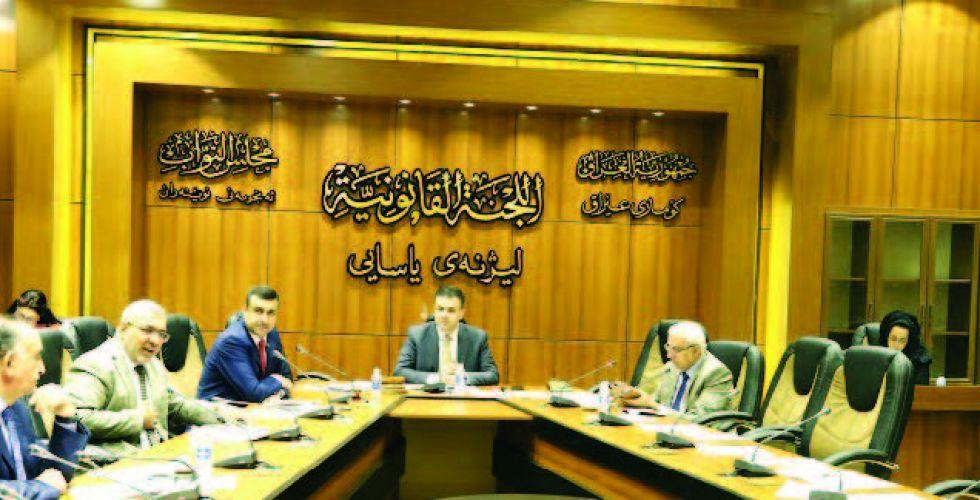 البرلمان يعقد أولى جلسات فصله التشريعي بعد 10 محرم