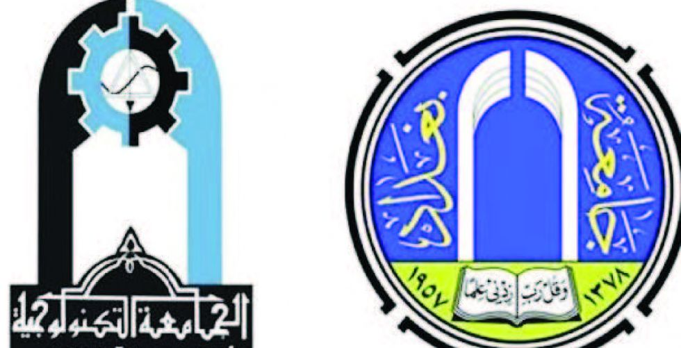 The universities of Baghdad and technology enter a global classification