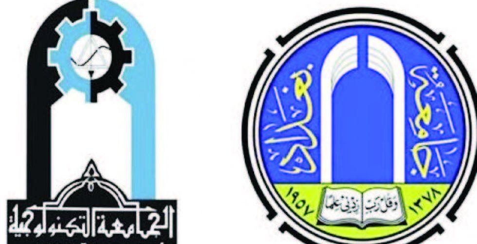 جامعتا بغداد والتكنولوجية تدخلان تصنيفاً عالمياً