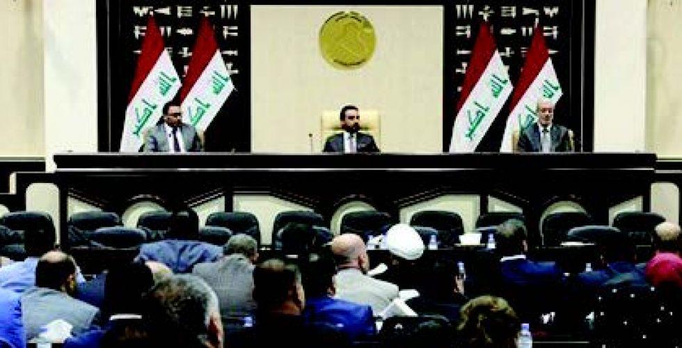 اليوم.. أولى جلسات الفصل التشريعي الثالث