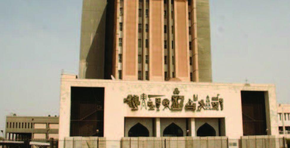 «  الصباح» تنشر تفاصيل قرار مجلس الوزراء الخاص  بمعالجة ملف «المتعاقدين و الأجراء»