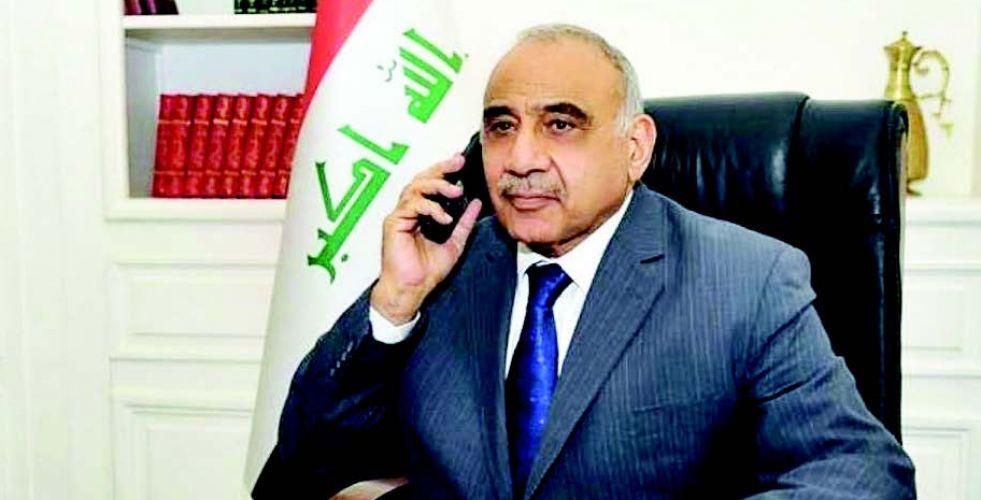 عبد المهدي: العراق يمنع استخدام أراضيه ضد دول الجوار