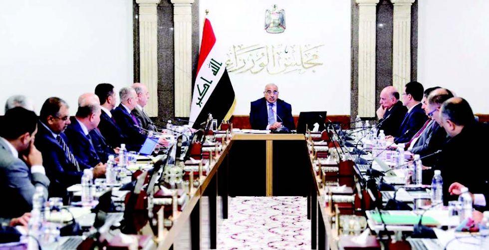 مجلس الوزراء يصادق على مشروع قانون مجلس الإعمار