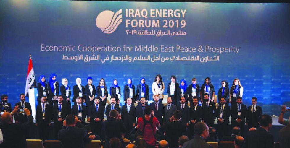 مشاركون: موارد العراق تؤهله ليكون قوة اقتصادية عظمى