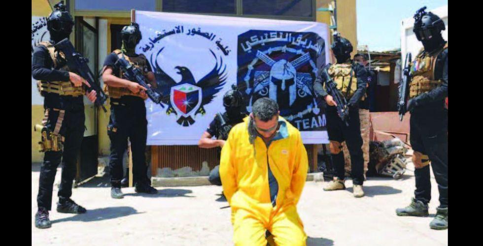 {              الصباح   } تنشر اعترافات أخطر إرهابية داعشية