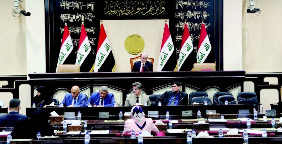 البرلمان يصوت على أربعة قوانين وينهي قراءة ثلاثة أخرى
