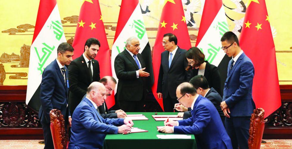 العراق والصين يوقعان 8 اتفاقيات ومذكرات تفاهم مهمة
