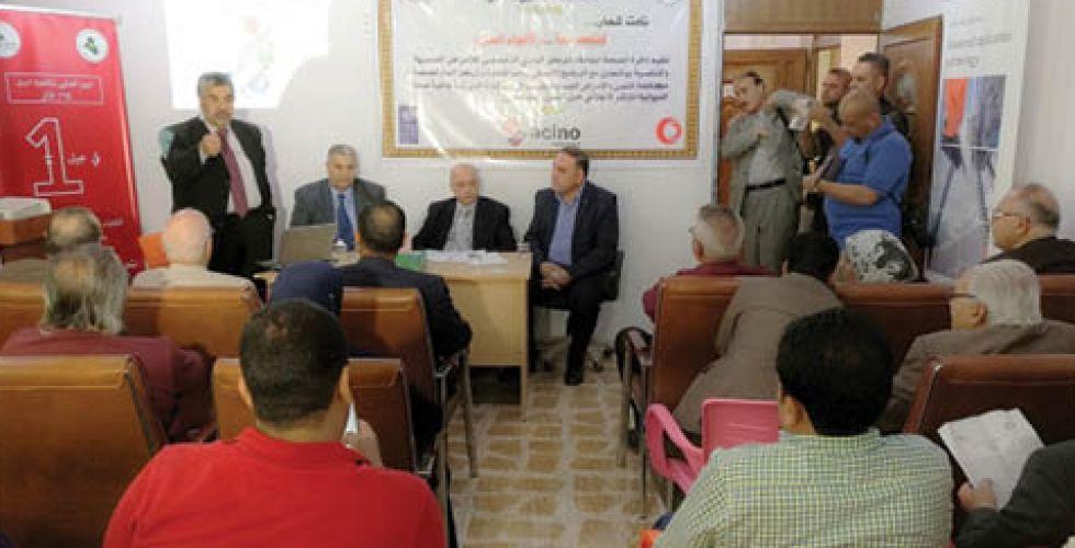المنظمة الدوليَّة للهجرة IOM  تعقد اجتماعاً نوعياً