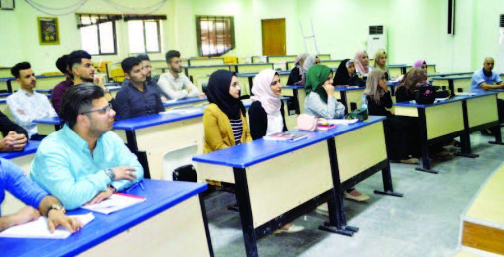 التعليم: انتهاء التقديم على القبول المركزي في الجامعات
