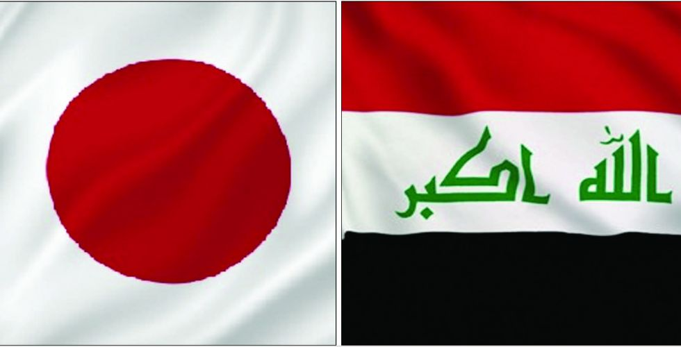 Japanese Ambassador: Our economic support for Iraq is continuing Alsabaah-19852