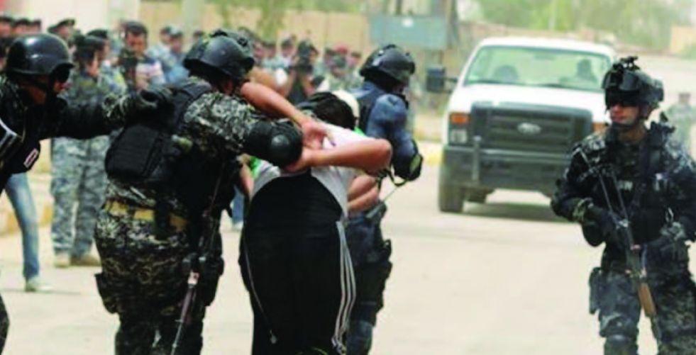 القبض على إرهابي اشترك بالقتال ضد القوات الأمنية