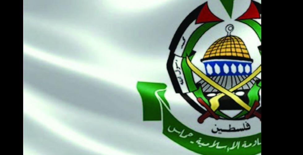 العقوبات الأميركية تصدع حركة حماس اقتصاديا