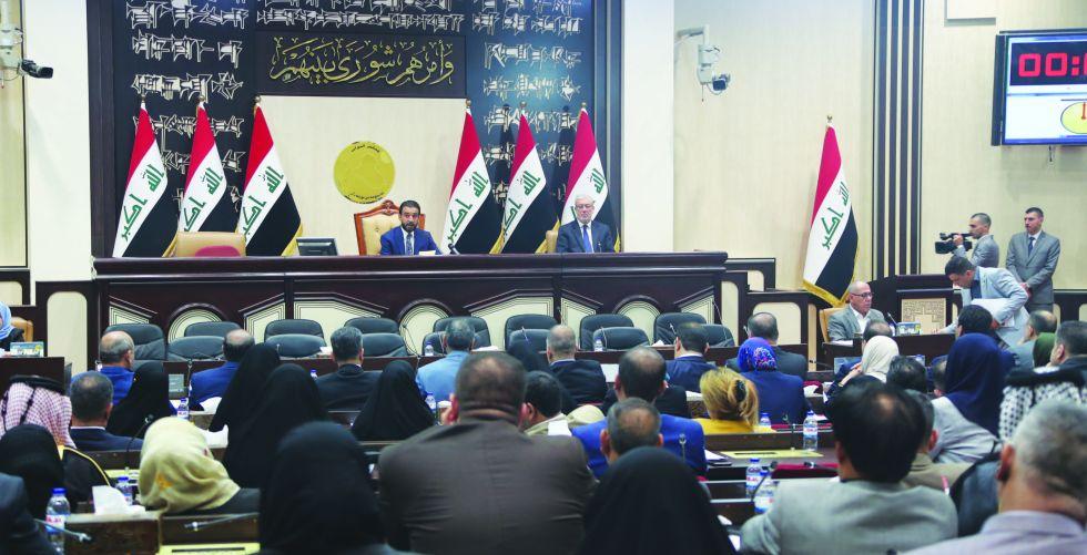 البرلمان يصوت على توصيات لجنته الخاصة بطلبات المتظاهرين
