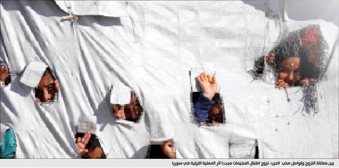 تحذيرات دولية لانقرة من تداعيات التدخل في سوريا