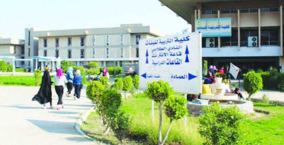 إقبال واسع على الكليات والمعاهد ذات التعيين المركزي
