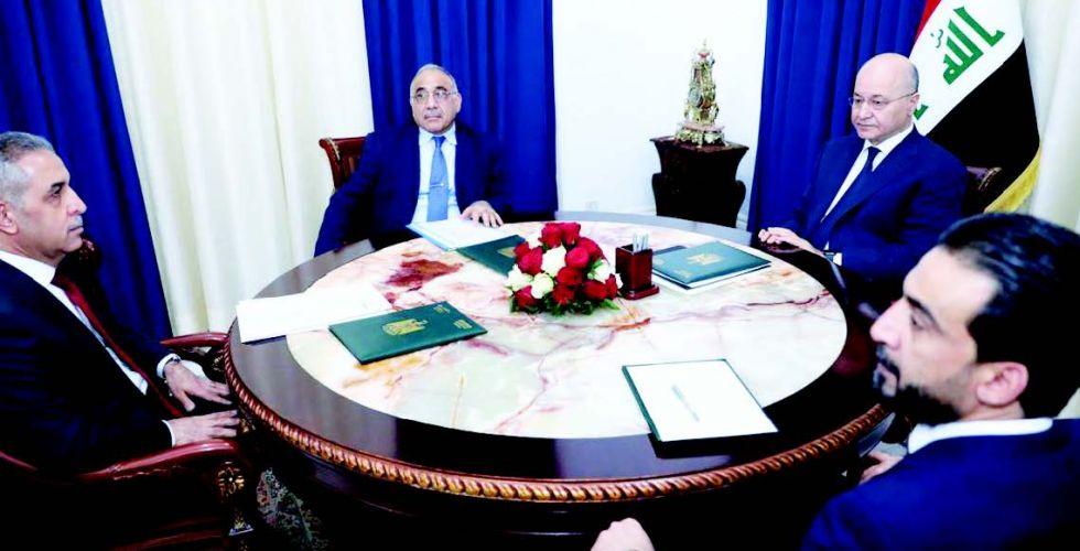 لجنة خبراء لتشخيص مشكلات الدولة وتقديم الحلول