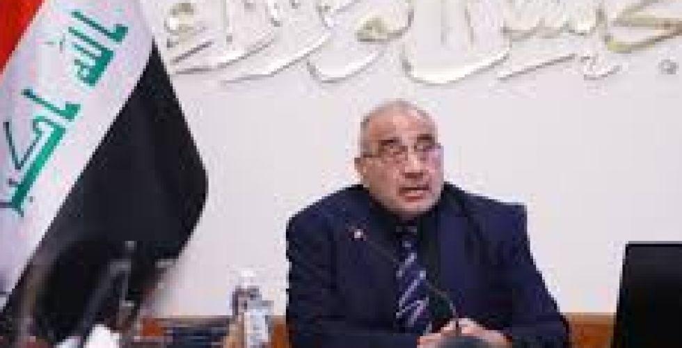 نص رسالة رئيس مجلس الوزراء القائد العام للقوات المسلحة الى رئيس اللجنة العليا للتحقيق في احداث التظاهرات