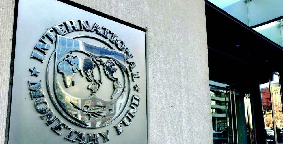 مخاطر اقتصاديَّة تُهدِّدُ مديرة صندوق النقد الدولي