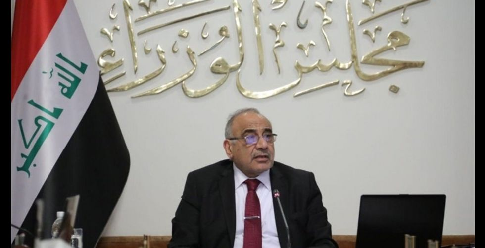 مجلس الوزراء يصدر حزمة إصلاحات جديدة استجابة لمطالب المتظاهرين