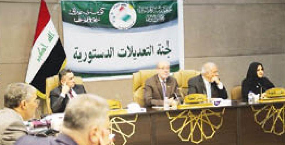 حداد يدعو لجنة التعديلات الدستورية للخروج بتوصيات تخدم التعديل