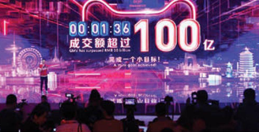 23  مليار دولار مبيعات شركة صينيَّة في 9 ساعات