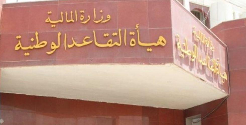 المالية النيابية: 100 ألف دينار مخصصات غلاء معيشة