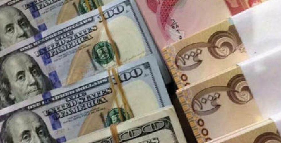 الكُتلة النقديَّة المكتنزة قادرة على معالجة المشكلات الاقتصاديَّة